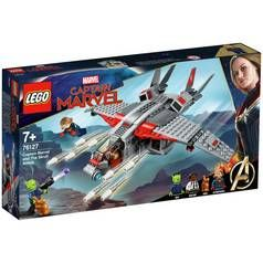 LEGO Captain Marvel & The Skrull Attack Toy Jet - 76127 Best Price, Cheapest Prices