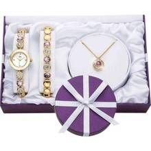Limit Ladies' Gold Plated Bracelet, Necklace and Watch Set Best Price, Cheapest Prices