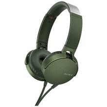 Sony MDR-XB550AP Over-Ear Headphones - Green Best Price, Cheapest Prices