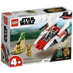 LEGO Star Wars Rebel A-Wing Starfighter Toy - 75247 Best Price, Cheapest Prices