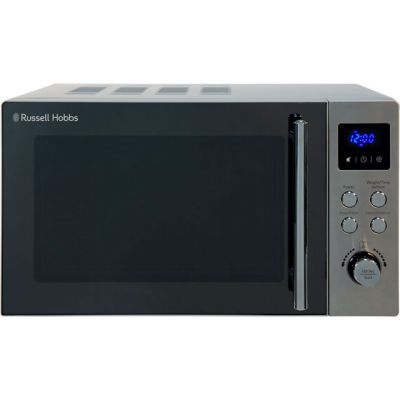 Russell Hobbs Classic RHM2086SS 17 Litre Microwave - Stainless Steel Best Price, Cheapest Prices