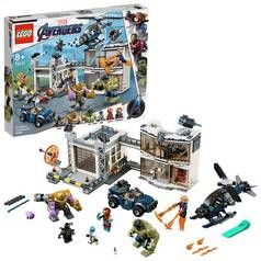 LEGO Marvel Avengers Compound Battle Playset - 76131 Best Price, Cheapest Prices