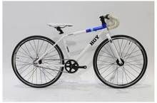 HOY Meadowbank 24 Inch 2018 Track Bike 24 Inch Wheel (Ex-Demo / Ex-Display) Best Price, Cheapest Prices