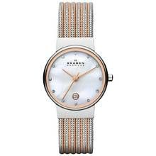 Skagen Ladies' 355SSRS Freja Two Tone Rose Coloured Watch Best Price, Cheapest Prices