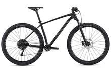 Specialized Rockhopper Pro 2019 Mountain Bike Best Price, Cheapest Prices
