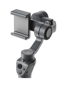 DJI OSMO MOBILE 2 Best Price, Cheapest Prices