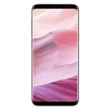 SIM Free Samsung Galaxy S8 64GB Mobile Phone - Pink Best Price, Cheapest Prices