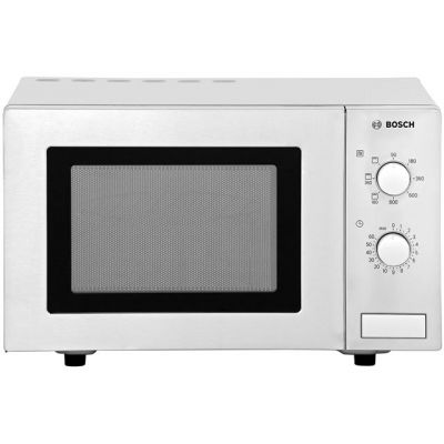 Bosch HMT72G450B 17 Litre Microwave With Grill - Brushed Steel Best Price, Cheapest Prices