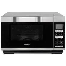 Sharp 900W Combination Flatbed Microwave R861 - Silver Best Price, Cheapest Prices