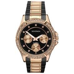 Sekonda Editions Ladies' Multidial Bracelet Watch Best Price, Cheapest Prices