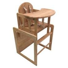 East Coast Nursery Combination Highchair - Natural Best Price, Cheapest Prices