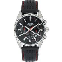 Lorus Men's Black Leather Strap Chronograph Watch Best Price, Cheapest Prices