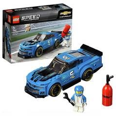 LEGO Speed Champions Chevrolet CamaroZL1 Race Toy Car -75891 Best Price, Cheapest Prices