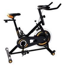 V-Fit ATC161 Aerobic Training Exercise Bike Best Price, Cheapest Prices