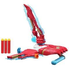 Marvel Avengers Untitled: Nerf Iron Man Assembler Gear Best Price, Cheapest Prices