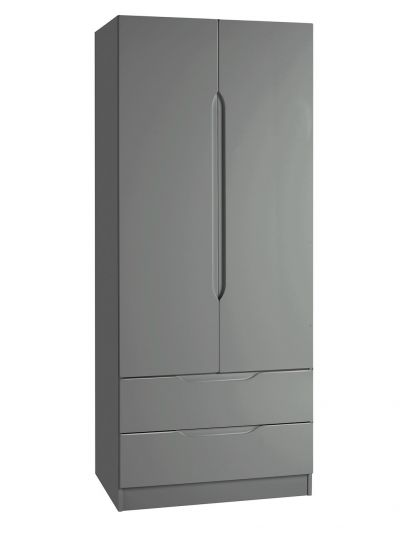 Legato 2 Door 2 Drawers Wardrobe Best Price, Cheapest Prices