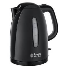 Russell Hobbs 21271 Textures Kettle - Black Best Price, Cheapest Prices