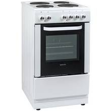 Servis SSE50W Electric Cooker - White Best Price, Cheapest Prices