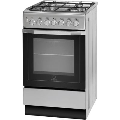 Indesit Cloe IS5G4PHX Dual Fuel Cooker - Stainless Steel - A Rated Best Price, Cheapest Prices