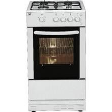 Bush AG56SW Single Gas Cooker - White