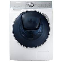 Samsung WW10M86DQOA 10KG 1600 Spin Washing Machine - White Best Price, Cheapest Prices