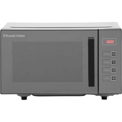Russell Hobbs RHEM2301B 23 Litre Microwave - Black Best Price, Cheapest Prices