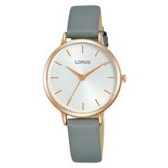 Lorus White Dial Ladies Grey Leather Strap Watch Best Price, Cheapest Prices