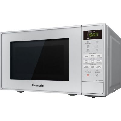 Panasonic NN-K18JMMBPQ 20 Litre Microwave With Grill - Silver Best Price, Cheapest Prices