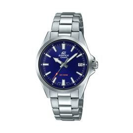 Casio Men's Edifice Bracelet Watch Best Price, Cheapest Prices