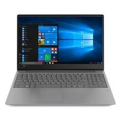 Lenovo IdeaPad 330S 15.6 Inch i3 4GB 128GB Laptop - Grey Best Price, Cheapest Prices
