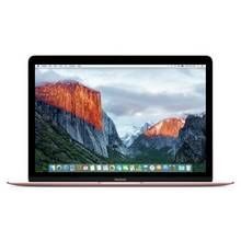 Apple MacBook 2017 MNYN2 12 Inch i5 8GB 512GB Rose Gold Best Price, Cheapest Prices