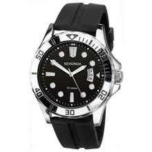 Sekonda Men's Black Silicone Strap Sports Watch Best Price, Cheapest Prices