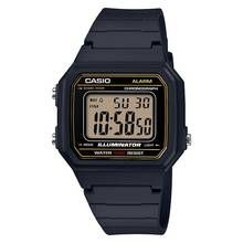 Casio Men's Black Resin Strap Illuminator Watch Best Price, Cheapest Prices