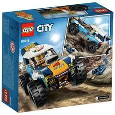 LEGO City Desert Rally Racer Toy Car - 60218 Best Price, Cheapest Prices