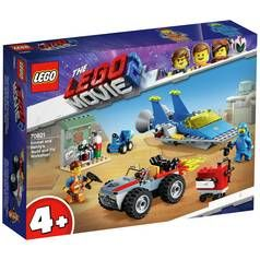 LEGO Movie 2 Emmet & Benny's Workshop Toy Vehicles - 70821 Best Price, Cheapest Prices