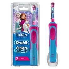 Oral-B Kids Disney Frozen Electric Toothbrush - Ages 3-6