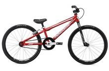 Mongoose Title Mini 2020 BMX Bike Best Price, Cheapest Prices