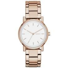 DKNY Ladies' Soho NY2344 Rose Gold Coloured Bracelet Watch Best Price, Cheapest Prices