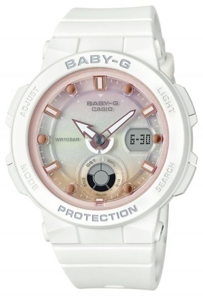 Casio Baby G Ladies White Resin Strap Watch Best Price, Cheapest Prices