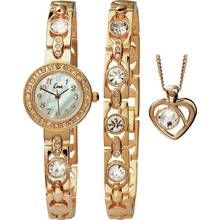 Limit Ladies' Gold Plated Bracelet, Pendant and Watch Set Best Price, Cheapest Prices