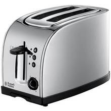 Russell Hobbs 18096 Texas Wide Slot 2 Slice Toaster - Steel Best Price, Cheapest Prices