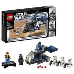 LEGO Star Wars Imperial Dropship 20th Anniversary Set- 75262 Best Price, Cheapest Prices
