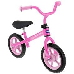 Chicco Pink Arrow Balance Bike Best Price, Cheapest Prices