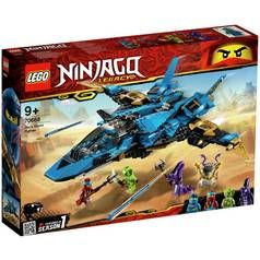 LEGO Ninjago Jay's Storm Fighter Toy Jet Plane - 70668 Best Price, Cheapest Prices