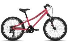 Specialized Hotrock 20 2020 Kids Mountain Bike Best Price, Cheapest Prices