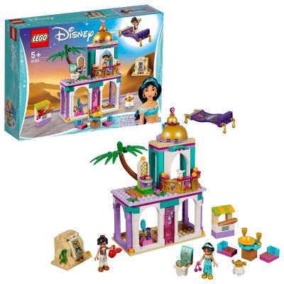 LEGO Disney Princess Aladdin and Jasmine Palace - 41161 Best Price, Cheapest Prices