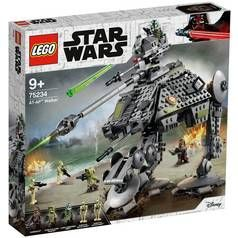 LEGO Star Wars AT-AP Walker Building Set – 75234 Best Price, Cheapest Prices