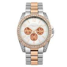 Identity London Ladies Two Tone Rose Stone Set Watch Best Price, Cheapest Prices