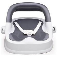 Prince Lionheart The Boost Plus Booster Seat - Grey