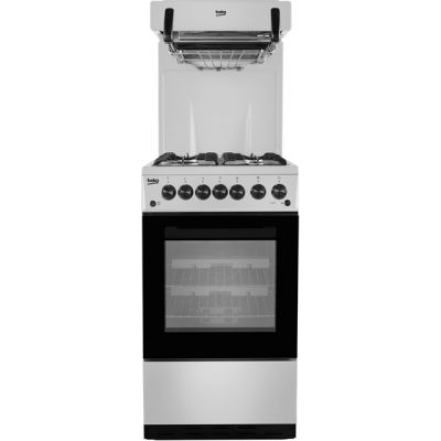 Beko KA52NES Gas Cooker with Full Width Gas Grill - Silver - A Rated Best Price, Cheapest Prices